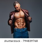 muscular male dressed in a... | Shutterstock . vector #794839768