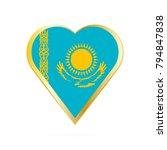 flag of kazakhstan in the shape ... | Shutterstock .eps vector #794847838