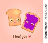 romantic valentine's day card.... | Shutterstock .eps vector #794873320