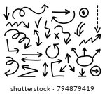 hand drawn arrows vector set.... | Shutterstock .eps vector #794879419