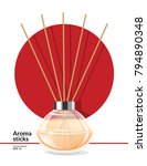 aroma reed diffuser with wooden ... | Shutterstock .eps vector #794890348