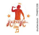 happy man sings karaoke ...   Shutterstock .eps vector #794891338