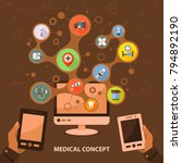 medical flat icon concept.... | Shutterstock .eps vector #794892190