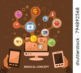 medical flat icon concept.... | Shutterstock .eps vector #794892568