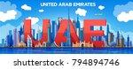 united arab emirates skyline... | Shutterstock .eps vector #794894746