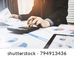 financiers are calculating... | Shutterstock . vector #794913436