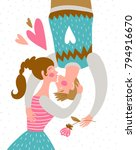 kissing couple on the polka dot ... | Shutterstock .eps vector #794916670