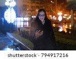 business woman using smartphone | Shutterstock . vector #794917216