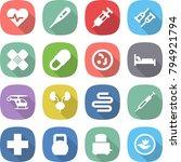flat vector icon set   heart... | Shutterstock .eps vector #794921794
