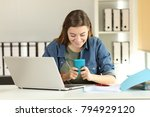 front view portrait of a...   Shutterstock . vector #794929120