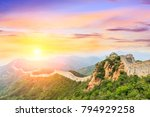 great wall of china at the... | Shutterstock . vector #794929258