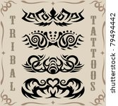 Vector set of tribal tattoo including - stock vector