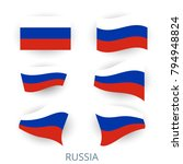 icons set of various images... | Shutterstock .eps vector #794948824