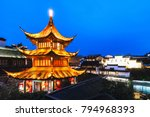 nanjing  china   january 13 ... | Shutterstock . vector #794968393
