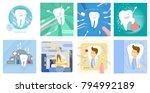 dentist day set. happy cartoon... | Shutterstock .eps vector #794992189