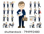 businessman set illustration.  | Shutterstock .eps vector #794992480