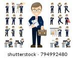 businessman set illustration.  | Shutterstock .eps vector #794992480