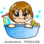 cute girl cute naughty girl | Shutterstock . vector #795021358