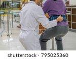 rehabilitation physician...   Shutterstock . vector #795025360