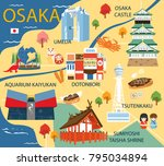 osaka map with colorful... | Shutterstock .eps vector #795034894