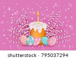 vector easter holiday poster ... | Shutterstock .eps vector #795037294