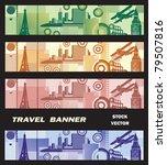 banner on the theme of travel...   Shutterstock .eps vector #79507816
