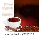 Vector Steaming Cup Of Coffee...
