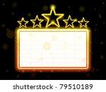vector   star neon movie sign...   Shutterstock .eps vector #79510189