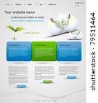 web design vector template ... | Shutterstock .eps vector #79511464
