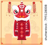 chinese lion dance and happy...
