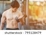 a shirtless young muscular man... | Shutterstock . vector #795128479