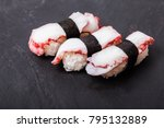 Small photo of Tako nigiri sushi