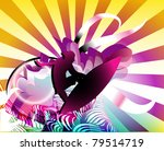 summer background for text | Shutterstock .eps vector #79514719
