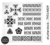celtic knots. vector... | Shutterstock .eps vector #79514809