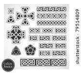 celtic knots. vector... | Shutterstock .eps vector #79514809