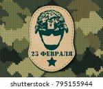 translation russian... | Shutterstock .eps vector #795155944
