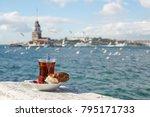 A Glass Of Turkish Tea And...