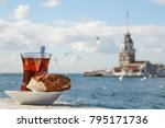 a glass of turkish tea and... | Shutterstock . vector #795171736