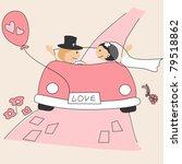 Wedding Invitation With Funny...