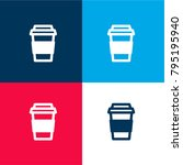 take away coffee four color...