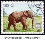 laos   circa 1987  a stamp...   Shutterstock . vector #795195994