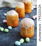 easter bread   ukrainian... | Shutterstock . vector #795222124