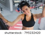 portrait of beautiful caucasian ... | Shutterstock . vector #795232420