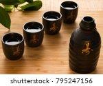 japanese sake rice wine set...