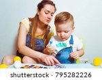 kid with mother making paper... | Shutterstock . vector #795282226