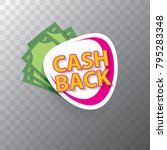 vector cash back icon isolated... | Shutterstock .eps vector #795283348