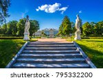 Russia. Summer Day In The Park...