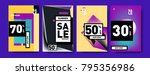 sale and discount poster set.... | Shutterstock .eps vector #795356986