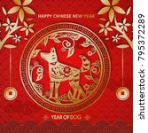 chinese new year greetings card | Shutterstock .eps vector #795372289