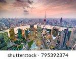 shanghai  china aerial... | Shutterstock . vector #795392374